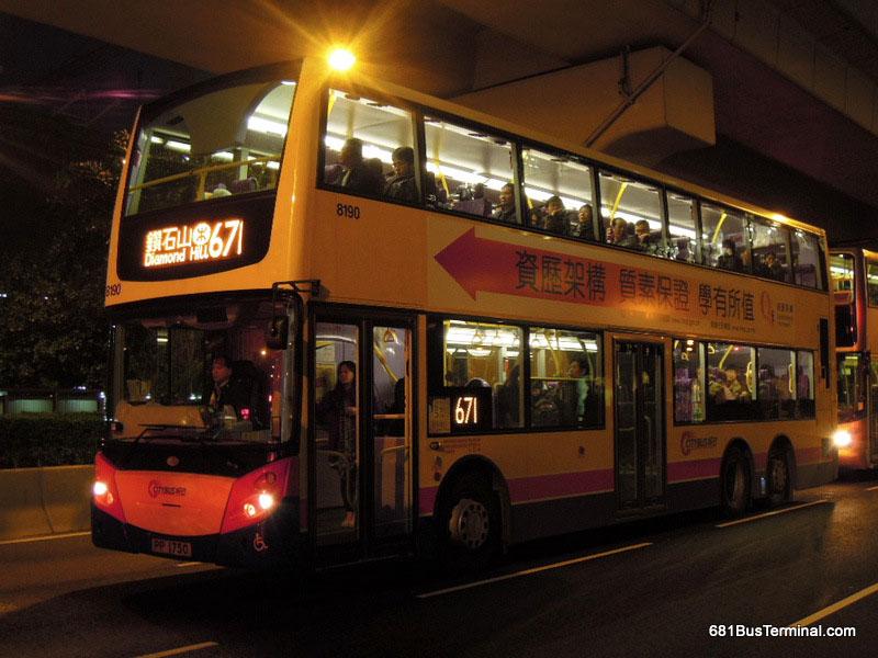 城巴原本计划总站设於海怡半岛,但由於该总站已告爆满,没有可供巴士线