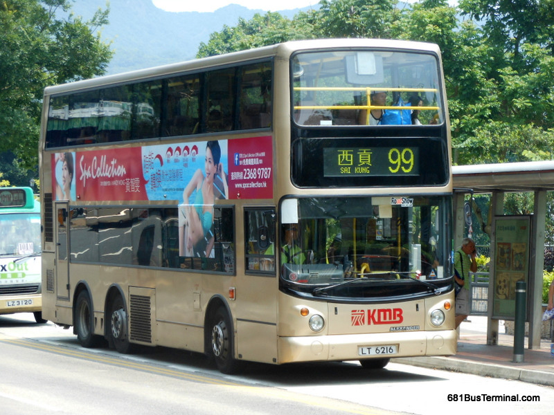 Kmb air conditioned route 99 for Time table bus 99