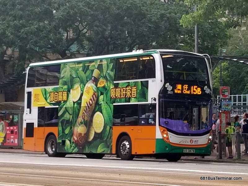 Nwfb Bus Route 新巴路線 15b