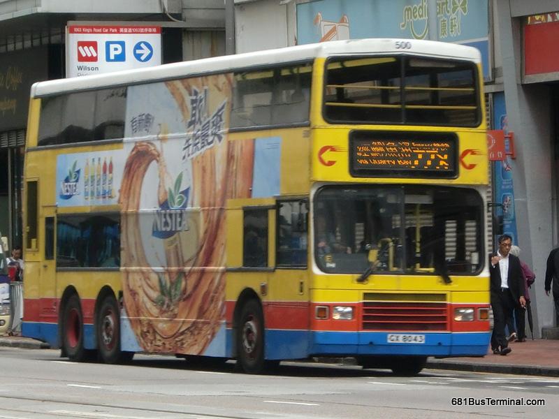 Citybus Route 城巴路線 77x