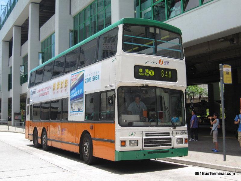 2001年7月22日起配合蓝湾半岛巴士总站启用迁往该处.