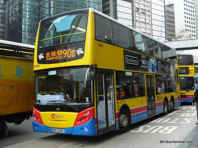 为配合95c号线投入服务,本线往海怡半岛方向改经香港仔巴士总站,并曾