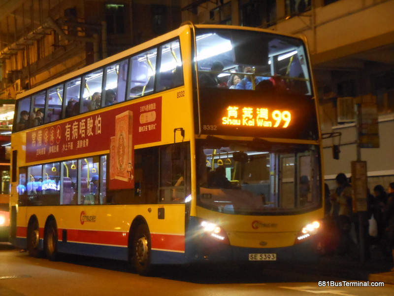 Citybus route 99 for Time table bus 99