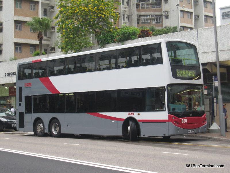 为首两条前九广东铁接驳巴士路线之一